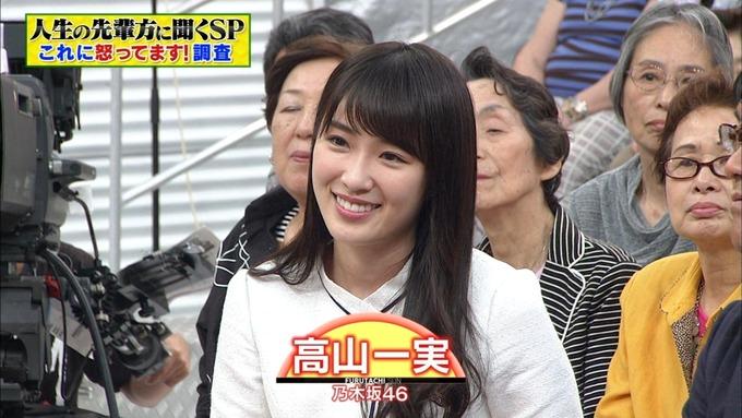 25 フルタチさん 高山一実 (2)