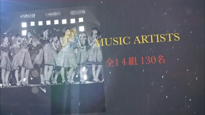 30 めざましテレビ GirlsAward  A (8)