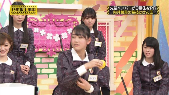 乃木坂工事中 齋藤飛鳥が向井葉月を紹介 (91)