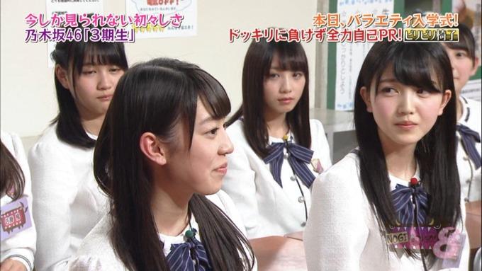 NOGIBINGO8 吉田綾乃クリスティー 自己PR (194)
