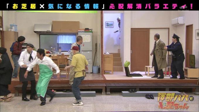 澤部と心配ちゃん 3 星野みなみ (1)