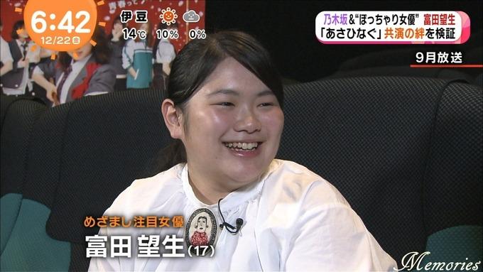 めざましアクア テレビ 生田 松村 桜井 富田 (17)