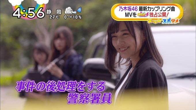 おは4 若様軍団MV 公開 (13)
