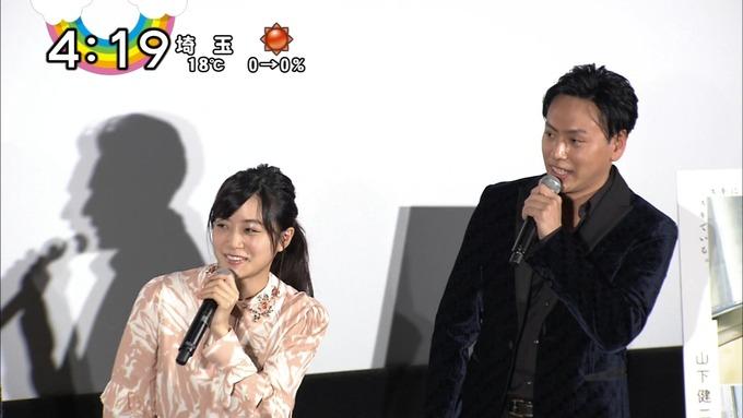 31 深川麻衣 映画初主演 (15)