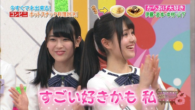 NOGIBINGO8 ホットスナック選手権 理々杏 蓮加 美月 麗乃 (103)