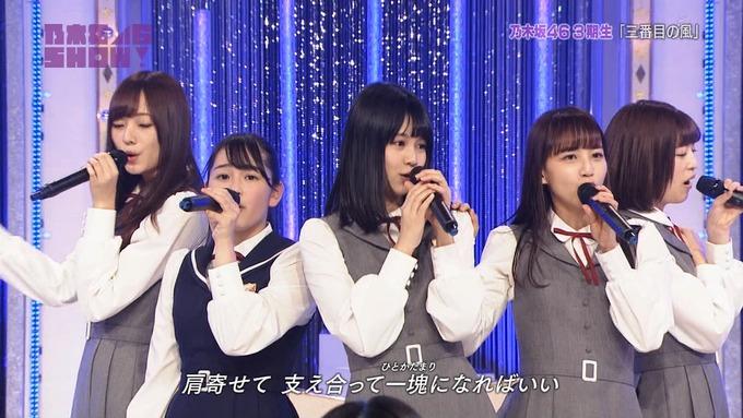 乃木坂46SHOW 新しい風 (75)