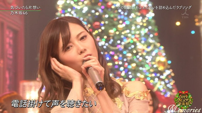 25 CDTVクリスマス 乃木坂46 (49)