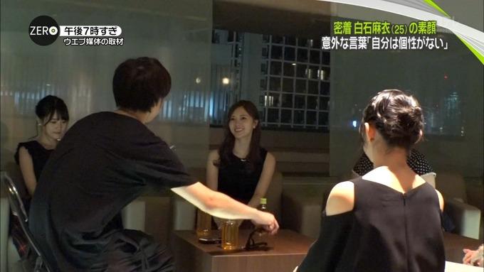 NEWS ZERO 白石麻衣特集 (40)