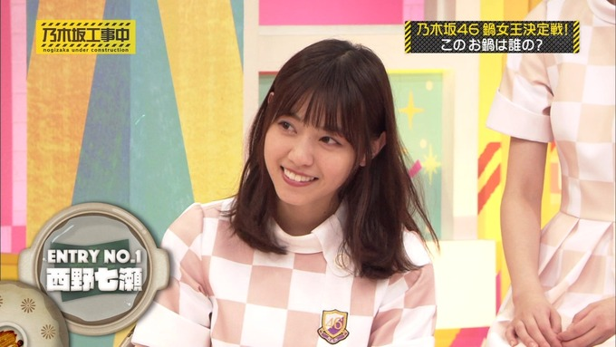 乃木坂工事中 鍋女王決定戦③ (14)