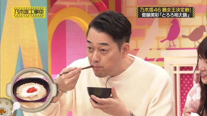 乃木坂工事中 鍋女王決定戦⑧ (53)