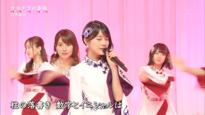 卒業ソング カウントダウンTVサヨナラの意味 (17)