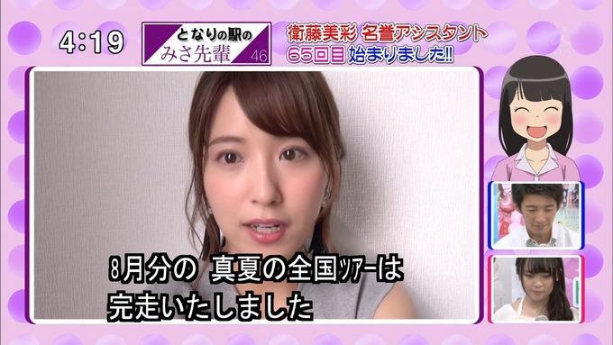 9 開運音楽堂 衛藤美彩 (5)