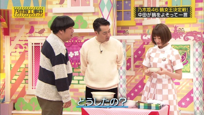 乃木坂工事中 鍋女王決定戦2⑭ (14)