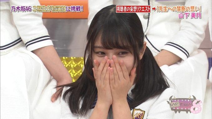 NOGIBINGO8 妄想リクエスト山下美月 (45)