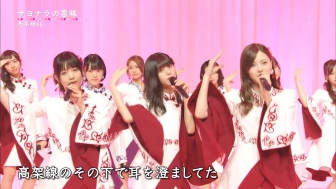 卒業ソング カウントダウンTVサヨナラの意味 (15)