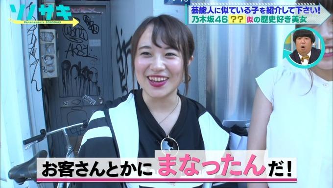 31 ソノサキ 堀未央奈 (7)