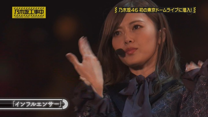 乃木坂工事中 鍋女王決定戦⑩ (31)