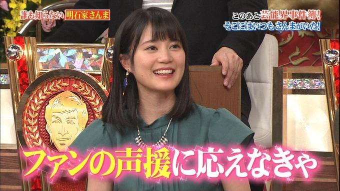 26 誰もしらない明石家さんな 生田絵梨花 (35)