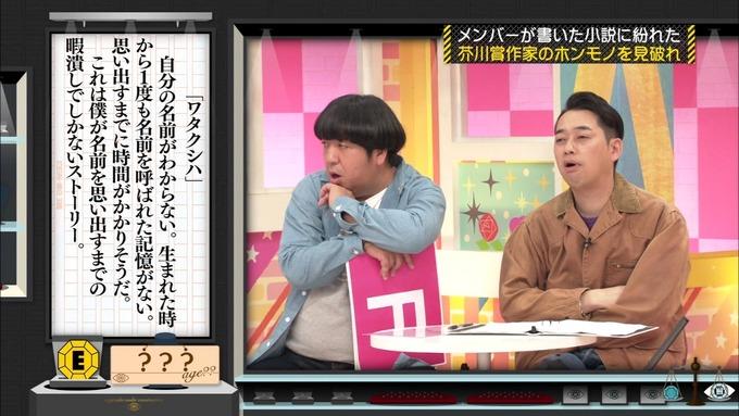 乃木坂工事中 センス見極めバトル⑧ (86)