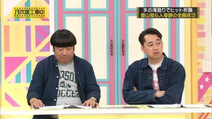 乃木坂工事中 17枚目ヒット祈願 6人成功 (39)