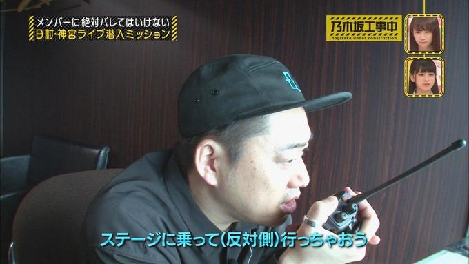 乃木坂工事中 日村密着⑥ (88)
