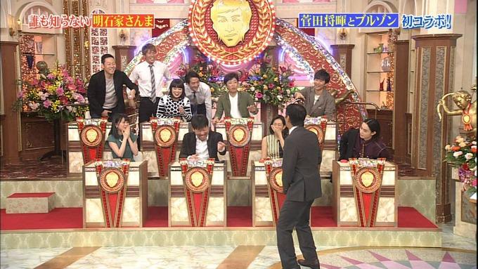 26 誰もしらない明石家さんな 生田絵梨花 (21)