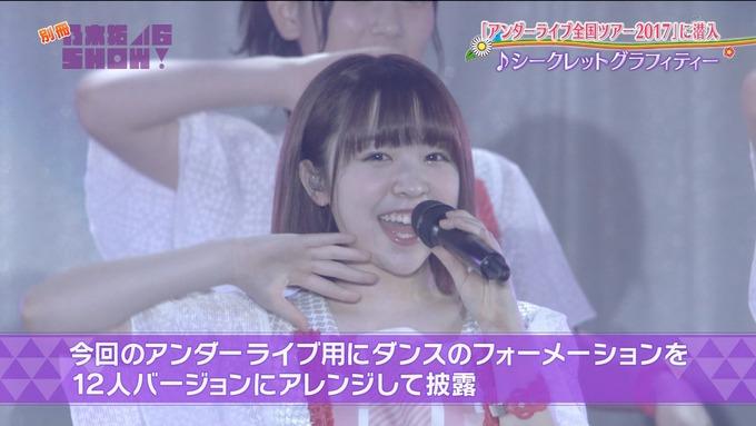乃木坂46SHOW アンダーライブ (24)