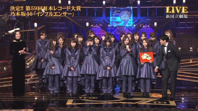 30 日本レコード大賞 受賞 乃木坂46 (55)