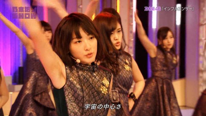 乃木坂46SHOW インフルエンサー (73)
