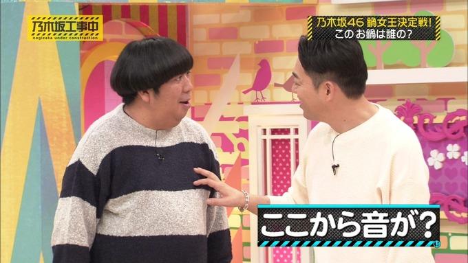 乃木坂工事中 鍋女王決定戦⑥ (9)
