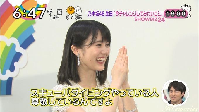 ZIP 生田絵梨花ソロコンサート (40)