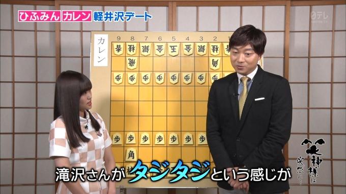 25 笑神様は突然に 伊藤かりん (28)