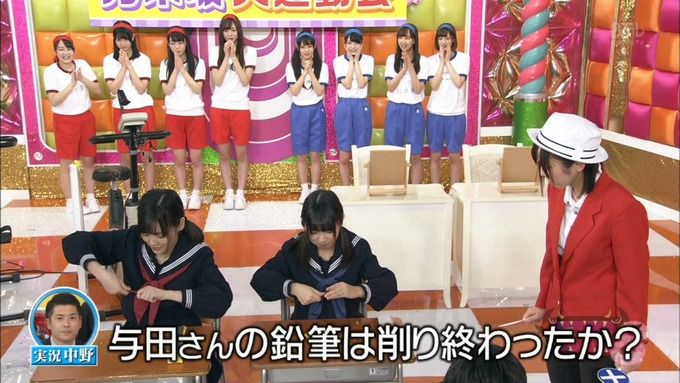 NOGIBINGO8 コスプレ大運動会 山下美月VS与田祐希 (121)