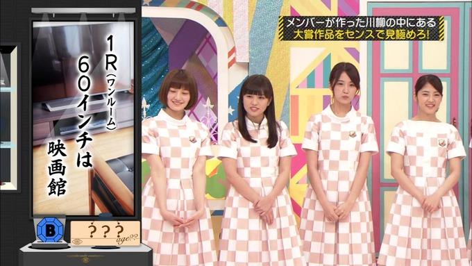 乃木坂工事中 センス見極めバトル③ (10)