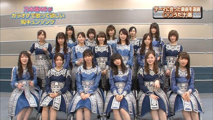 14 CDTV 乃木坂46① (99)