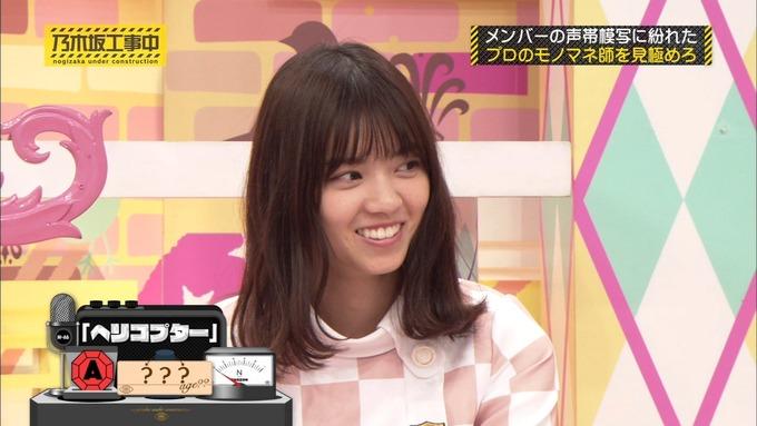 乃木坂工事中 センス見極めバトル⑩ (25)
