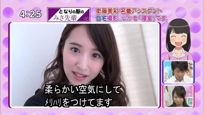 22 開運音楽堂 衛藤美彩 (20)