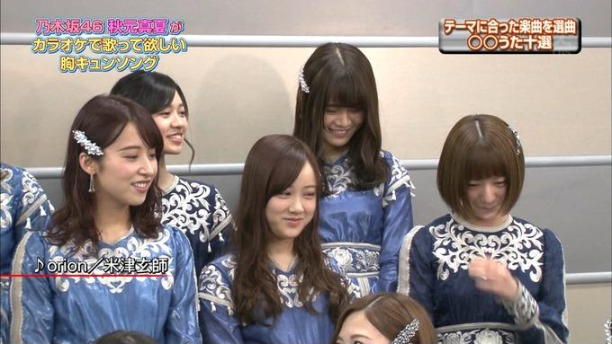 14 CDTV 乃木坂46① (91)