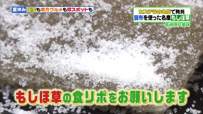 ヒルナンデス 生田絵梨花④ (2)