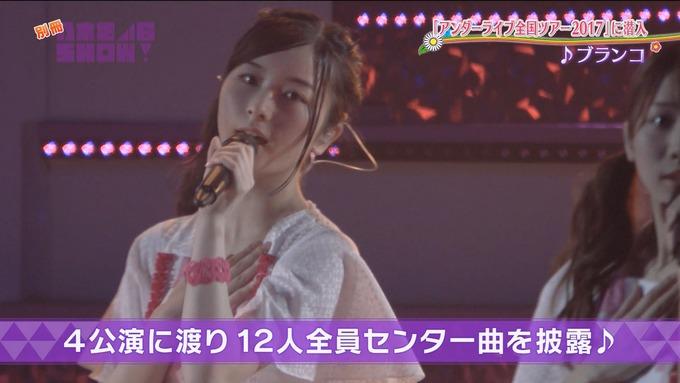 乃木坂46SHOW アンダーライブ (27)