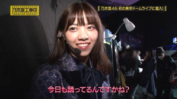 乃木坂工事中 鍋女王決定戦⑩ (25)
