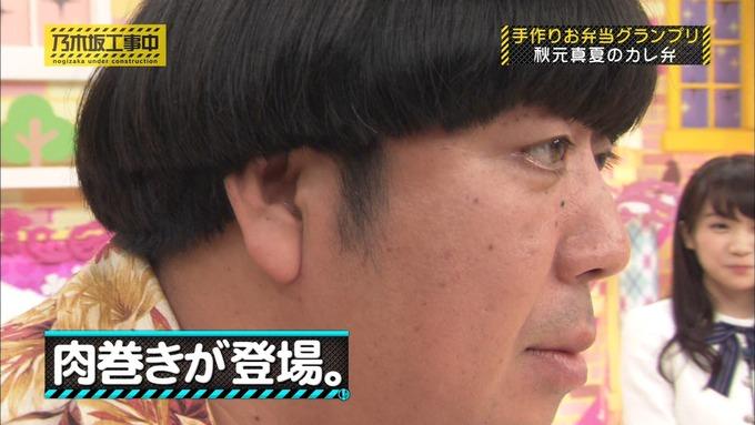 乃木坂工事中 お弁当グランプリ 秋元真夏③ (42)