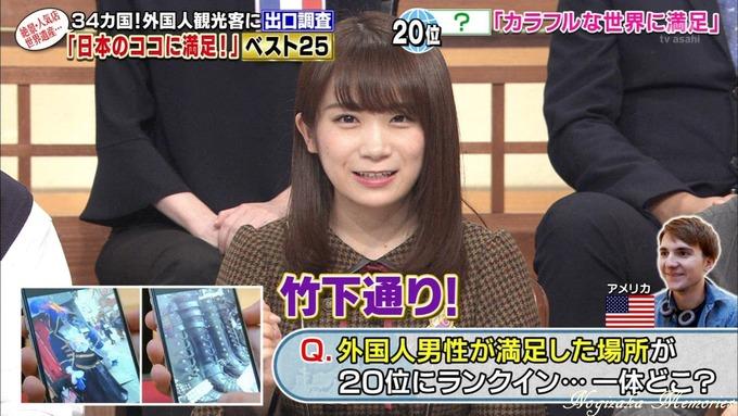 16 世界が驚いたニッポン 秋元真夏① (6)