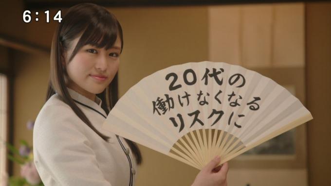 伊藤かりん 第一生命CM (19)