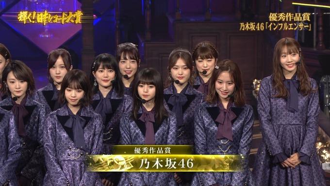30 日本レコード大賞 乃木坂46 (7)