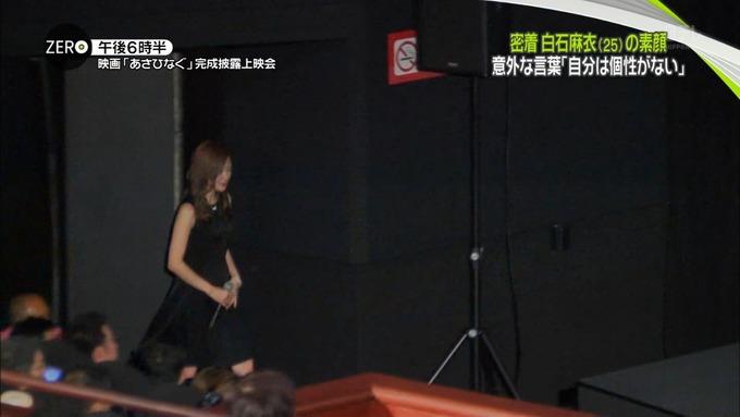 NEWS ZERO 白石麻衣特集 (38)