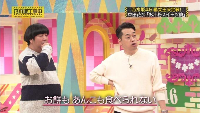 乃木坂工事中 鍋女王決定戦2⑯ (10)