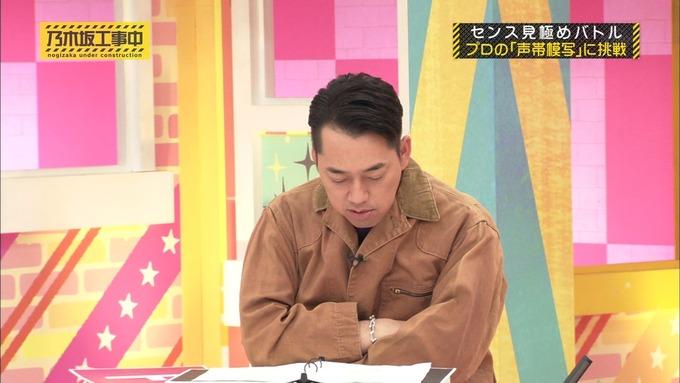 乃木坂工事中 センス見極めバトル⑪ (37)
