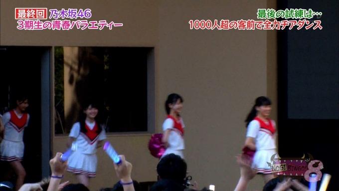 NOGIBINGO83期生 最後の試練① (68)