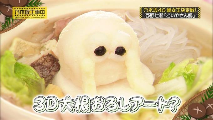 乃木坂工事中 鍋女王決定戦③ (19)